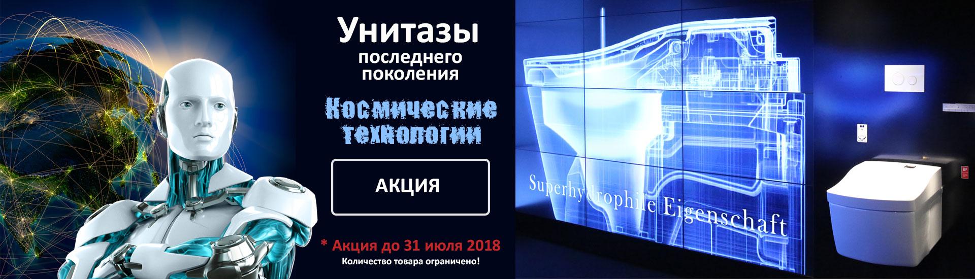 Европейская сантехника и мебель  купить недорого во Владивостоке ... 5d30b704e8057
